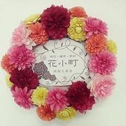 花小町〜布花・雑貨・資材のお店〜