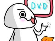 DVDレビュー