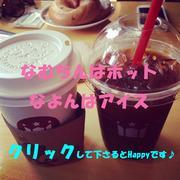 ♪なよんBlog♪
