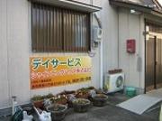 シャインニングハウス〜小さなおうちの毎日〜