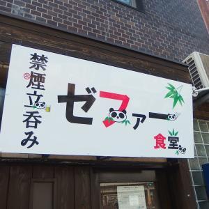 そんな神戸で。
