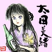 週末(ウィークエンド)は日本酒を