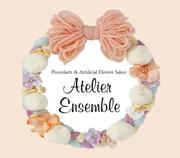 滋賀県守山市ポーセラーツサロンAtelier Ensemble