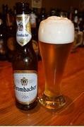 本当に美味しいビール、うまいビール!ランキング
