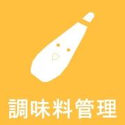 yankuruのandroid開発ブログ