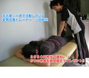 名古屋・一宮の姿勢改善トレーナー JUNYA