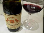 ワイン好き♡名古屋グルメ