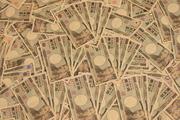 お金に関する様々な事情