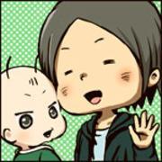 かっちゃんとみさき(妊娠漫画)