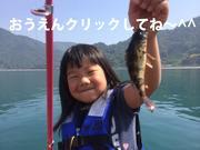 釣れる楽しいファミリーフィッシングを目指そう!