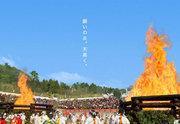 正法・阿含仏教 真理への道
