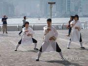 本場!香港・中国政府公認太極拳講師の教室
