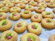 ayakon.cookies*factory