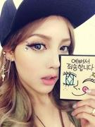 韓国のNO.1シンデレラ美容外科・歯科・皮膚科