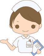 看護師 求人