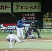 横浜ベイスターズが優勝するまで更新するブログ