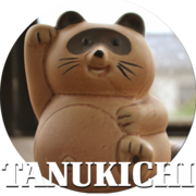 TANUKIさんの超適当なBLOG