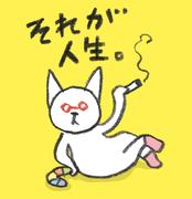 原あいみのブログ・くたくた日報