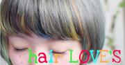 八王子のバーデンス取扱店 美容室LOVE'S Blog