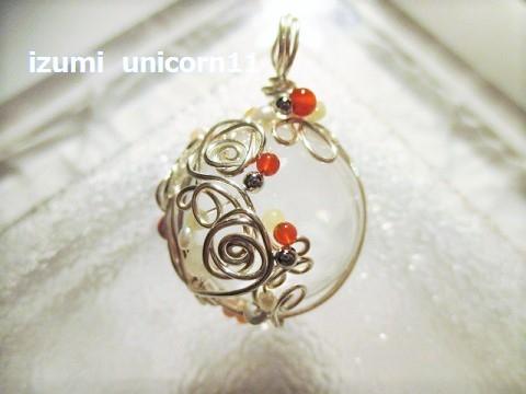 izumi-unicorn11さんのプロフィール