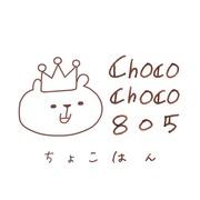 choco choco 805
