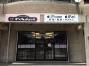 iphone修理 iFC北九州折尾店のブログ