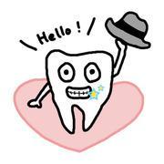 29歳からの歯列矯正!