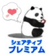 携帯アフィリエイトレビュー〜脱・0円報酬!