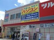 仙台アイアットプラザのiPhone修理ブログ