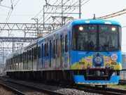 FKR(関西鐵道連合)のブログ