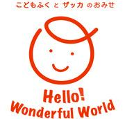☆Hello!Wonderful world☆BLOG