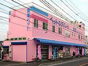 ペットのデパート東葛本店わんにゃんブログ