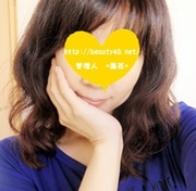 バツイチ40@美人肌化粧品ブログ