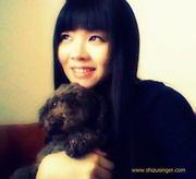 SHIZUblog