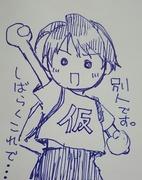 りみこの旅日記 ヽ(*´∀`*)ノ.+゚