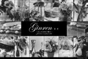 GINREN  〜大人の女性に贈る〜