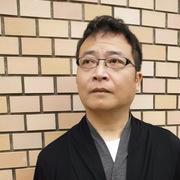 呉式太極拳研究会 沈剛さんのプロフィール