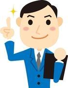中央区の税理士による起業開業を応援するブログ