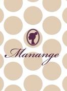 manange(モンナンジュ)〜私の天使〜