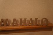 ALOHA♪ MAHALO♪