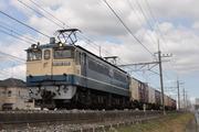 4074レ(まさBJ)のブログ〜貨物列車編〜