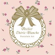 杉並区ポーセラーツ atelier CHÉRIE BLANCHE