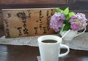 MAKIBI COFFEEのコーヒーブレイク