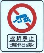 上海&シンガポールひよっこ生活