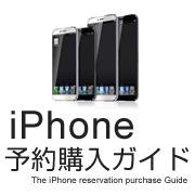 iphone-reserveさんのプロフィール