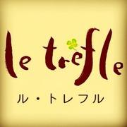 le trefleさんのプロフィール