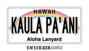 Kaula Pa'anin hawaiian Lanyard