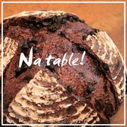 手ごねパン教室 Na table!