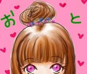 ChikuChiku-MAMAのブログ