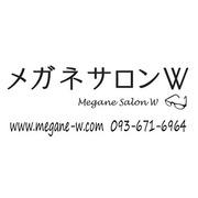 メガネサロンWのブログ